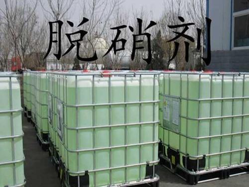 电厂脱硝剂,钢厂低温脱硝剂,锅炉脱硝剂,陶瓷脱硝剂