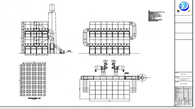 营口钢铁锅炉烟气干式除尘脱硫脱硝超低排放集成系统净化工艺装置平面布置图